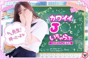 Lesson.1福岡校